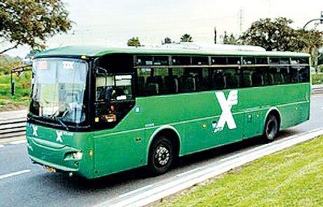 הוזלות בתעריפי הנסיעה בתחבורה הציבורית בארץ