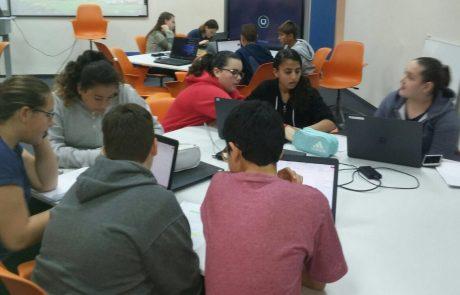 חינוך עתידני בקצרין