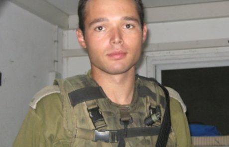 """סרן דימיטרי לויטס, קצין שריון מגשור, נהרג במבצע """"צוק איתן"""""""