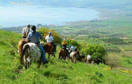 רגבים – תורה, עבודה חקלאית בגרות וציונות