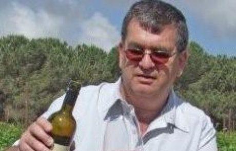 הגולן בכוס יין