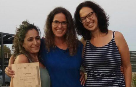 סיום מחזור א' של קורס מובילי תרבות בגולן