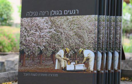 """הצלמת רינה נגילה ב""""יקב רמת הגולן"""""""