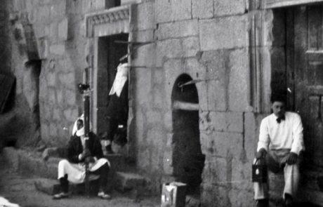 בירת הבשן היהודי איננה עוד