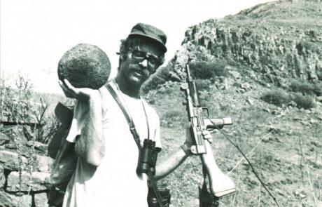 רמת הגולן 1969-1968 סקר נופים ואתרים