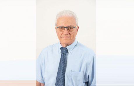 פרופ' מקורי מונה ליו״ר הועדה לתכנון ותקצוב, במועצה להשכלה גבוהה