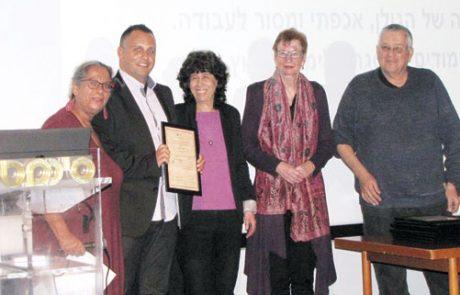 אלישע בן איבגי, זכה בפרס ארכיונאי מצטיין