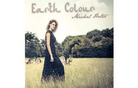 """Earth Colour""- מיכל חוטר"