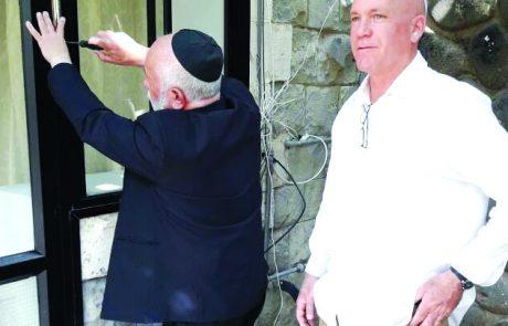 בחמת גדר חנכו השבוע בית כנסת, המזרחי ביותר בישראל