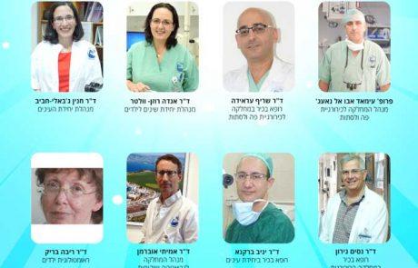 """רופאי """"פדה-פוריה"""" ברשימת הרופאים הטובים בישראל"""