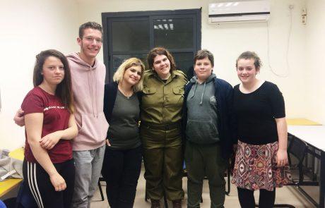 בחירות מועצת הנוער קצרין