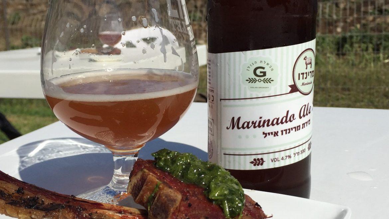 """מבשלת הגולן ו""""מרינדו"""" – מציגים """"מרינדו אֵיְיל"""" (Ale)"""