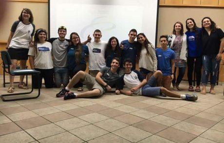 מועצת הנוער של הגולן חוגגת שנה – חלק ממשהו גדול