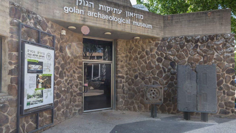 """מוזאון עתיקות הגולן: """"הרוח שבבזלת"""""""