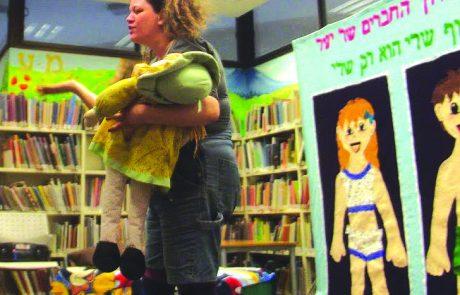 """ילדי הגנים בקצרין צפו בהצגה """"החברים של יעל"""""""