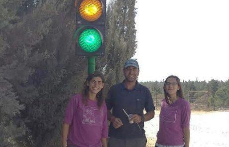 הצטרפנו למשפחת העמים: אדום-כתום-רמזור ראשון בגולן