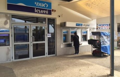 """סניף בנק """"לאומי"""" קצרין לא יסגור את מחלקת העובר ושב"""