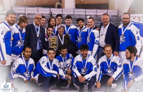 מדליית זהב לנבחרת ישראל בהוקי קרח