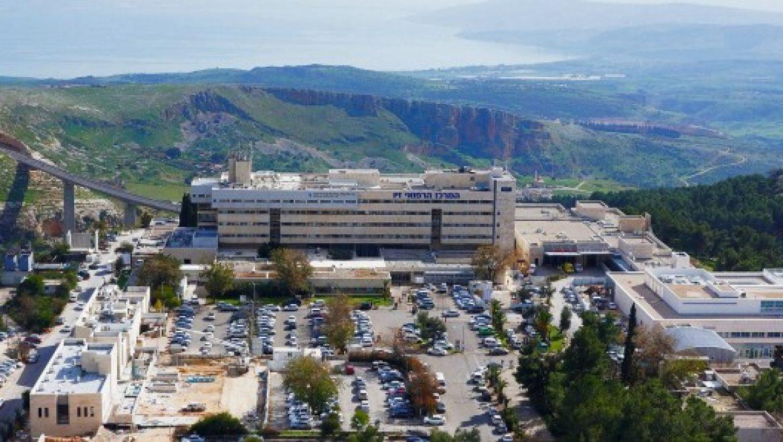שעות ביקור חדשות במרכז הרפואי זיו