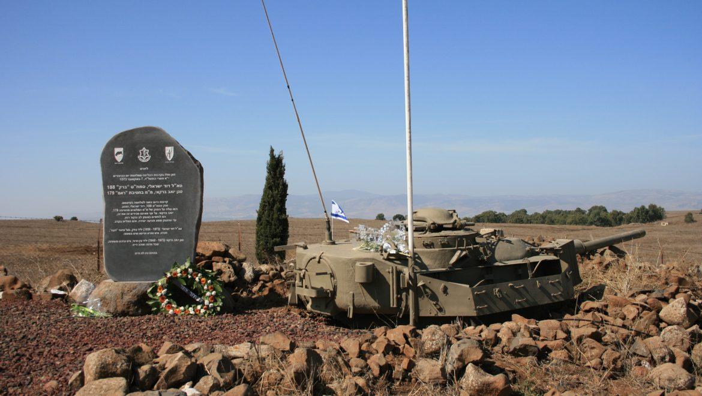 בני ראם – חטיבה 179 בקרבות הגולן