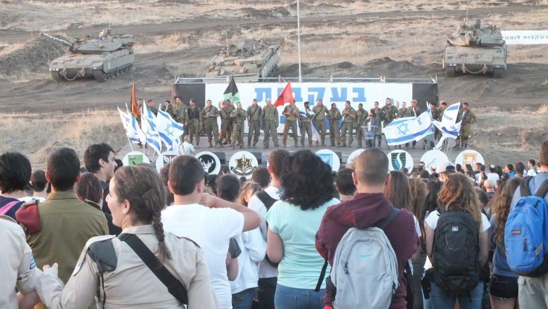 """""""בעקבות לוחמים"""" – בסימן 50 שנות התיישבות בגולן"""