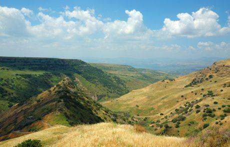 גמלא – קרב בירתו של מחוז גולן