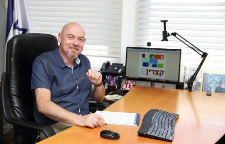 ראיון חג עם ראש מועצת קצרין דימי אפרצב: