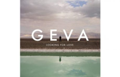 """LOOKING FOR LOVE"" – גבע אסקרוב"