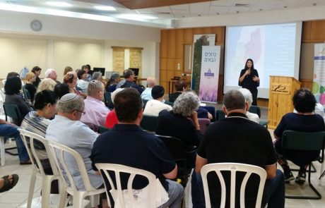 יום מידע לפורשים לגמלאות בקהילת הגולן