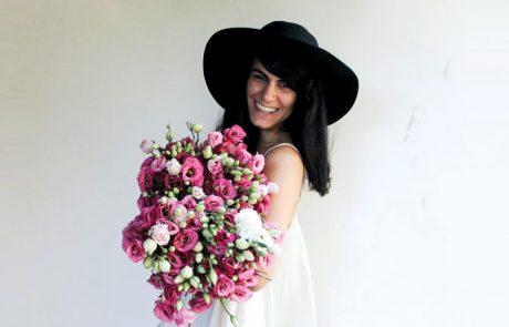 אוהבת פרחים