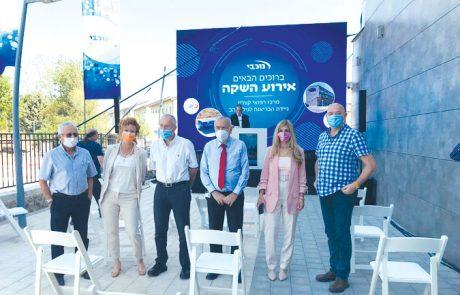"""""""מכבי"""" בגולן – מרכז בריאות חדש בקצרין"""
