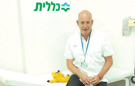"""ד""""ר מאיר קוסמיארסקי בילרד – מומחה ברפואת ילדים,מונה למנהל מרפאת כללית בקצרין"""
