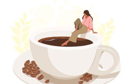 קודם קפה