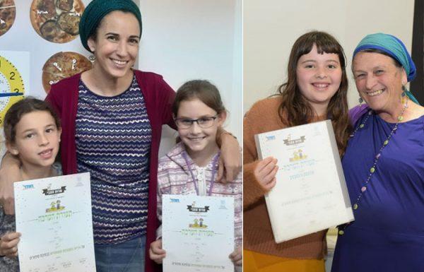 סופרות צעירות