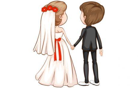 מי אמר שצריך להתחתן?