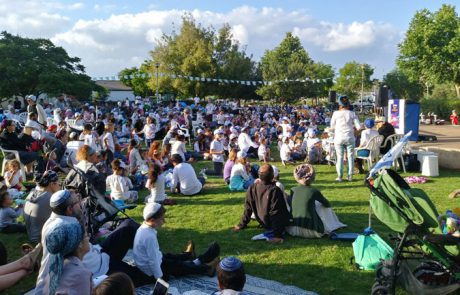 אירועי יום ירושלים במרכז הקהילתי אשכול אל על (חיספין)