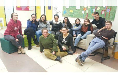 נעים להכיר – מועצת הנוער