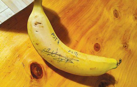בננה עמדי