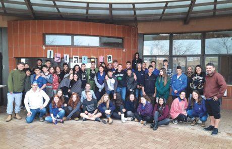 סמינר מנהיגים – מדריכים צעירים