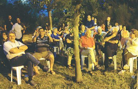 קהילה של אחדות וחברות