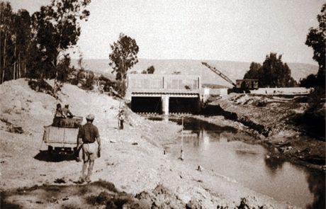 סכר דגניה