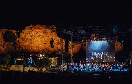 מיומנה והסימפונט בפסטיבל לילות ירח בגולן