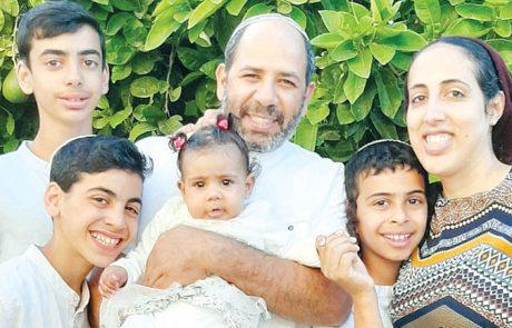 תנופת המשפחות החדשות בקצרין