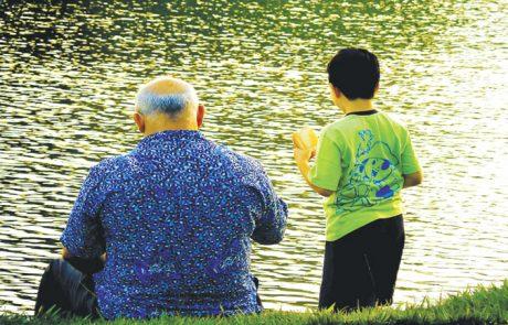 סבא וסבתא אין כמוכם בעולם