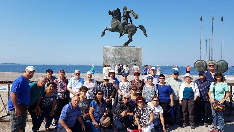 יוון הוותיקה