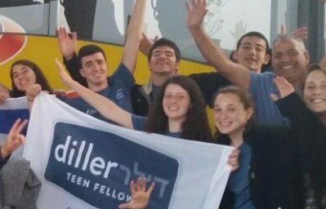 20 בני נוער מרמת הגולן בשליחות באוסטרליה